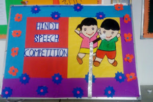 School-boards-competition